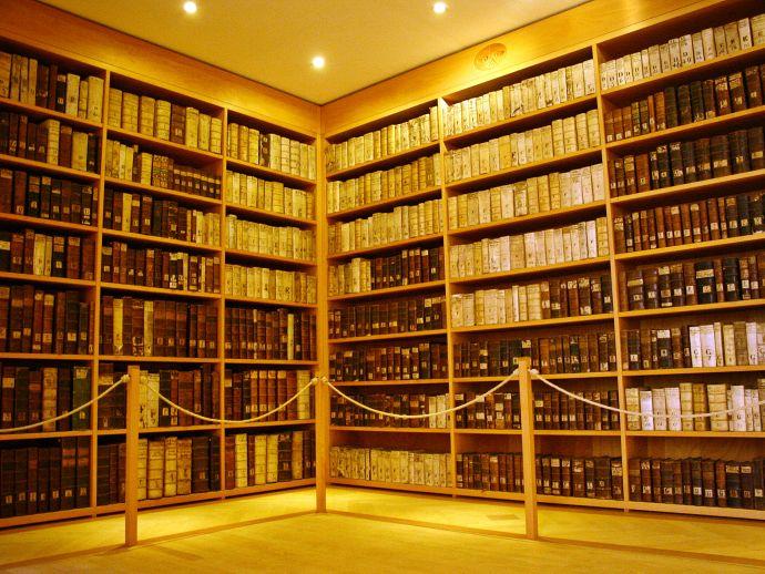 Kapuziner-Bibliothek